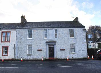 Thumbnail Flat for sale in 68 Marine Road, Port Bannatyne, Isle Of Bute