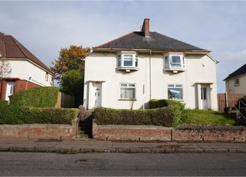 Thumbnail 2 bed semi-detached house for sale in Hill Street, Kilmarnock
