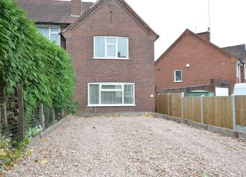 Thumbnail 2 bed end terrace house for sale in Drummond Grove, Pheasey, Great Barr, Birmingham