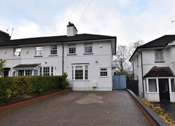 Thumbnail 2 bed end terrace house for sale in Selly Oak Road, Bournville, Birmingham