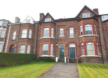 Thumbnail 1 bedroom flat to rent in Whetstone Lane, Tranmere, Birkenhead