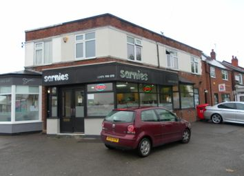 Thumbnail Restaurant/cafe for sale in Westhill Road, Coventry