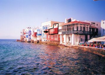 Thumbnail 2 bed apartment for sale in Red Flat, Little Venice, Mykonos, Cyclade Islands, South Aegean, Greece