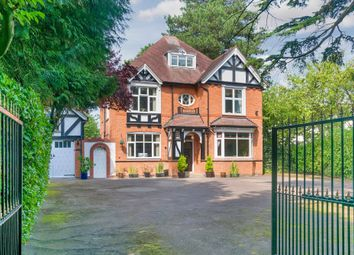 Blossomfield Road, Solihull B91. 6 bed detached house for sale
