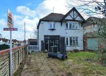 Thumbnail 3 bed semi-detached house for sale in Pendeford Avenue, Claregate, Wolverhampton