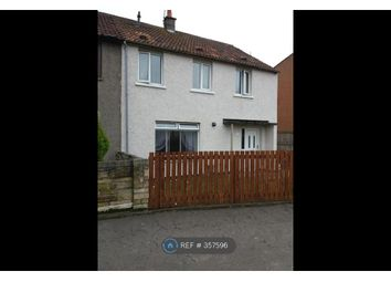 Thumbnail 3 bed semi-detached house to rent in Campsie Crescent, Kirkcaldy