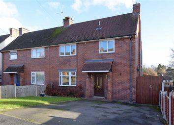 Thumbnail 3 bed semi-detached house for sale in Jenks Avenue, Kinver, Stourbridge, West Midlands