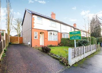 Thumbnail 3 bed semi-detached house for sale in Manor Road, Oxley, Wolverhampton, West Midlands