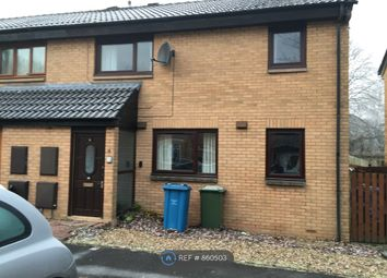 Thumbnail 2 bed terraced house to rent in Strathcona Gardens, Glasgow