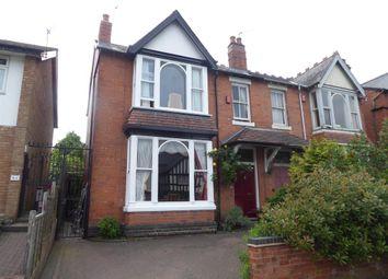 Thumbnail 4 bed semi-detached house for sale in Fountain Road, Edgbaston, Birmingham