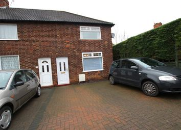 Thumbnail 2 bed end terrace house to rent in Kingston Avenue, Grantham
