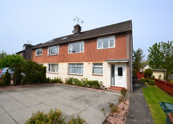 Thumbnail 2 bedroom flat to rent in Orchard Brae Gardens, Orchard Brae, Edinburgh EH4 2hq