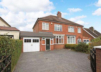 Thumbnail 3 bedroom semi-detached house for sale in Shawbirch Road, Admaston, Telford