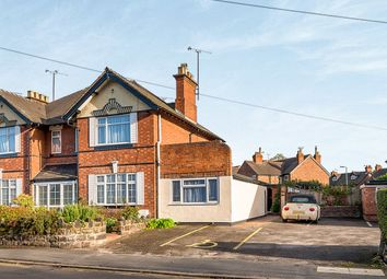 Thumbnail 8 bed semi-detached house for sale in Corporation Street, Stafford