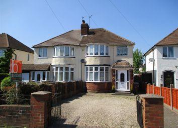Thumbnail 3 bedroom semi-detached house for sale in Poplar Avenue, Wednesfield, Wolverhampton