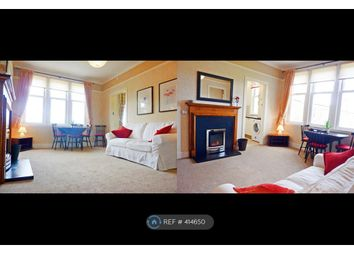 Thumbnail 2 bed flat to rent in Learmonth Park, Edinburgh