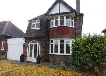 Thumbnail 3 bed detached house for sale in Berkswell Road, Erdington, Birmingham