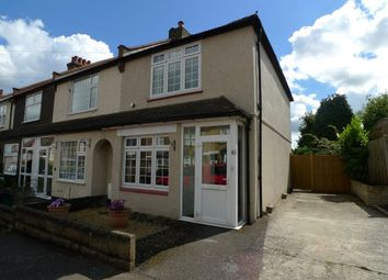 Thumbnail 2 bedroom end terrace house to rent in Northcote Road, Sidcup