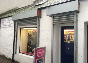 Thumbnail Retail premises to let in Mealmarket Close, Inverness