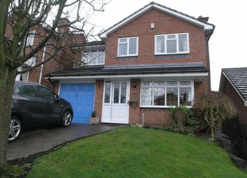 Thumbnail 4 bed detached house for sale in Ormande Close, Halesowen
