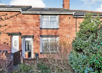 2 bed terraced house to rent in Gray Avenue, Chester Le Street DH2