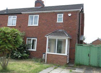 Thumbnail 3 bed semi-detached house for sale in Westfield Road, Hurst Green, Halesowen