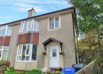 Thumbnail 3 bed semi-detached house for sale in Lindadale Close, Oswaldtwistle, Accrington