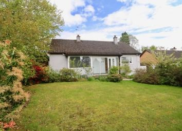 Thumbnail 2 bed detached house for sale in 6, Muirpark Way, Drymen, Loch Lomond G630DX