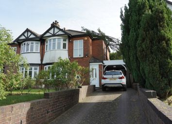 Thumbnail 3 bedroom semi-detached house for sale in New Birmingham Road, Dudley