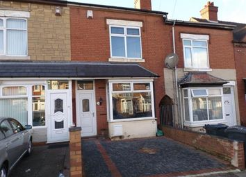 Thumbnail  Property for sale in Asquith Road, Birmingham, West Midlands