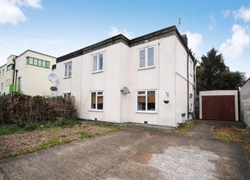 Thumbnail 1 bed flat for sale in Clockhouse Way, Braintree