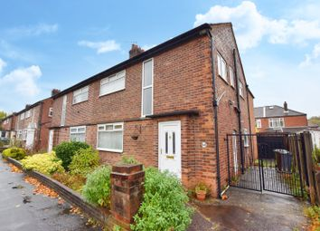 Thumbnail 4 bed semi-detached house for sale in Kingsway, East Didsbury, Didsbury, Manchester