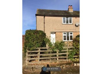 Thumbnail 3 bed semi-detached house to rent in Corsehope Cottage, Heriot