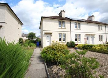 Thumbnail 2 bedroom end terrace house for sale in Milton Terrace, Whins Of Milton, Stirling, Stirlingshire