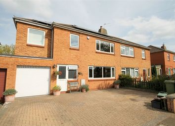 Thumbnail 4 bed semi-detached house for sale in Brockworth Crescent, Stapleton, Bristol