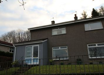 Thumbnail 2 bed property for sale in Melbourne Avenue, East Kilbride, Glasgow