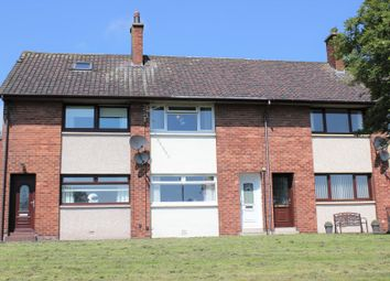 Thumbnail 2 bed terraced house for sale in Westfield Rd, Kilsyth