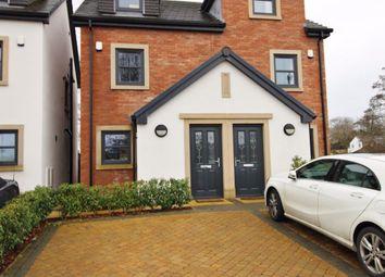 Thumbnail 3 bed semi-detached house to rent in King George Gardens, Warwick Bridge, Carlisle