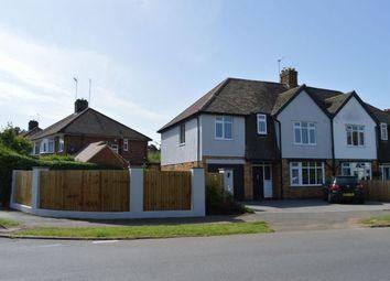 4 bed semi-detached house for sale in Firtree Walk, Westone, Northampton NN3