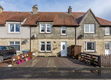 3 bed terraced house for sale in George Street, Innerleithen EH44