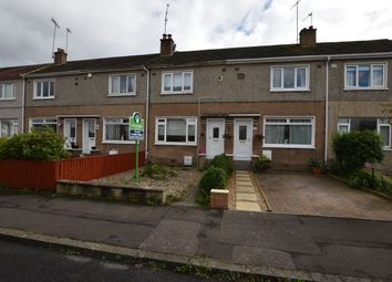 Thumbnail 2 bed property to rent in Hume Drive, Uddingston, Glasgow