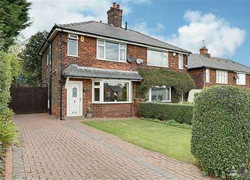 Thumbnail 3 bed semi-detached house for sale in Birkin Lane, Grassmoor, Chesterfield, Derbyshire