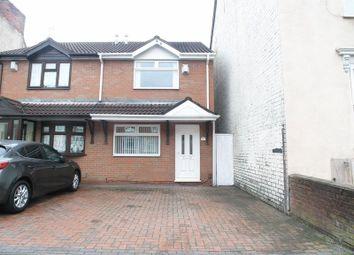2 bed semi-detached house for sale in Brierley Hill, Pensnett, Commonside DY5