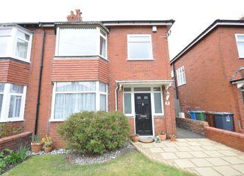 Thumbnail 4 bed semi-detached house for sale in Sandhurst Avenue, St Annes, Lytham St Annes, Lancashire