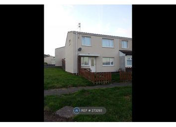 Thumbnail 3 bedroom end terrace house to rent in Brynfedw, Cardiff
