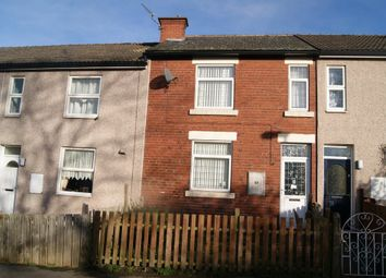 Thumbnail 2 bed terraced house to rent in North Avenue, Pontefract