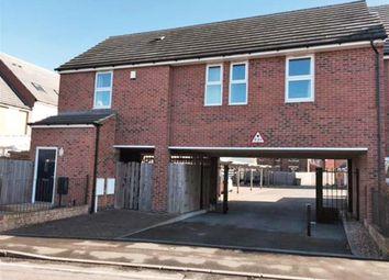 Thumbnail 2 bed flat to rent in Thrumpton Lane, Retford