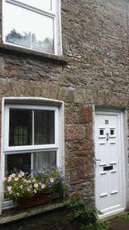 Thumbnail 2 bedroom semi-detached house for sale in Owens Lane, Godrergraig, Swansea.
