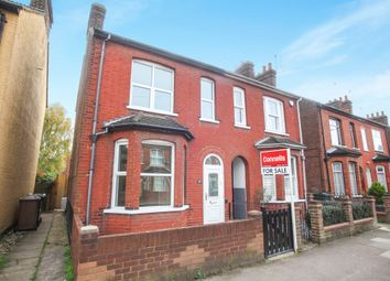 Thumbnail 2 bedroom end terrace house for sale in Norton Road, Luton