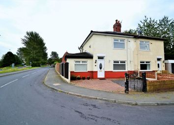 Thumbnail 2 bedroom semi-detached house to rent in Daisy Bank Avenue, Salford